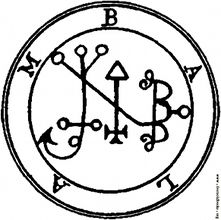 Seal of Balam.jpg